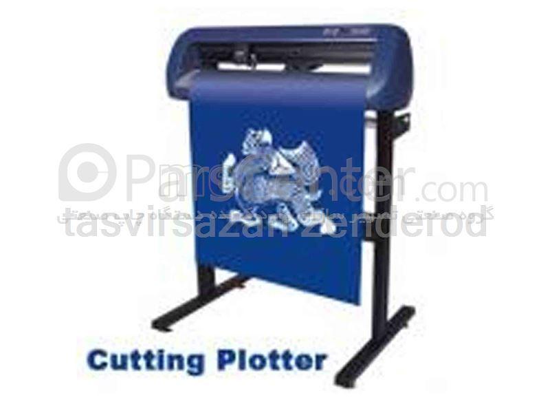 Cutter  Plotter