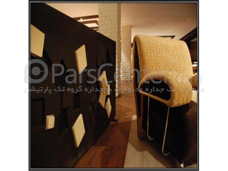 پارتیشن کوتاه|جداسازی پارتیشن|دیوار پارتیشن|جداکننده میز پارتیشن|دیوارک پارتیشن|پارتیشن کوچک|پارتیشن تکجداره|