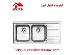 سینک ظرفشویی روکار کد 735 استیل البرز
