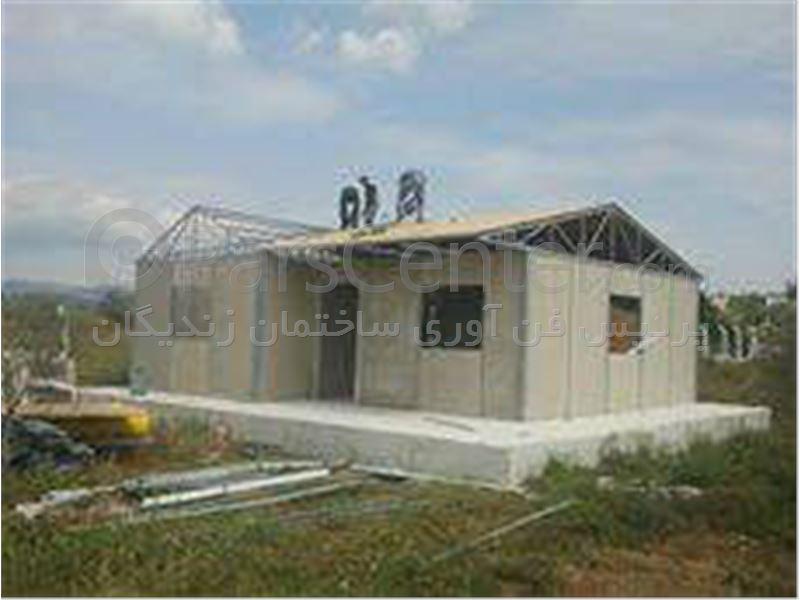 خانه پیش ساخته ارزان قیمت - تحویل یک هفته ای