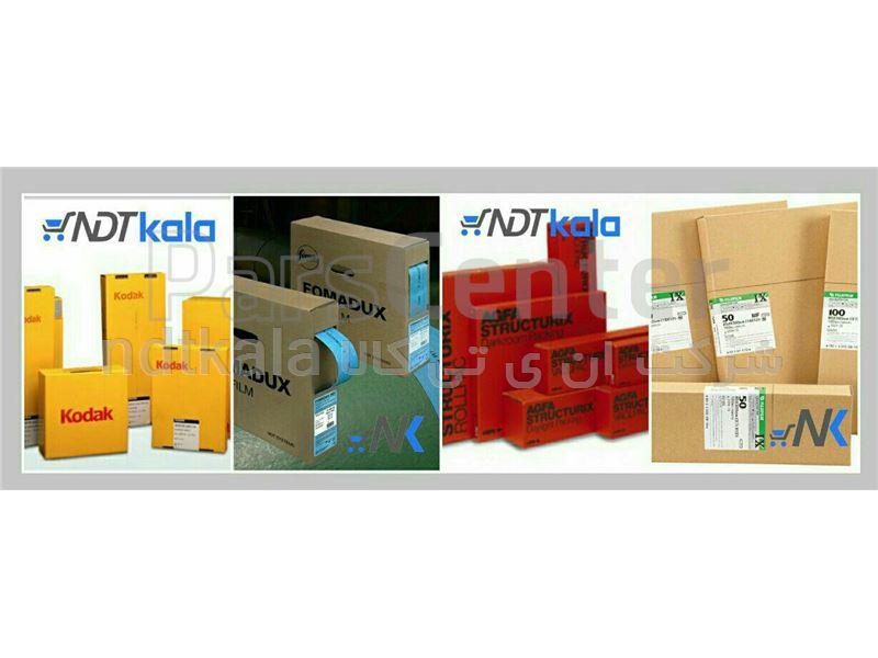 فروش فیلم رادیوگرافی صنعتی زیر قیمت بازار ndt kodak fuji fuma