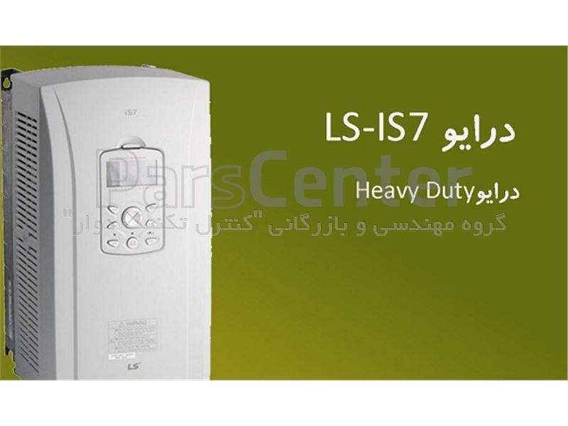 درایوهای AC ال اس LS سری IS7