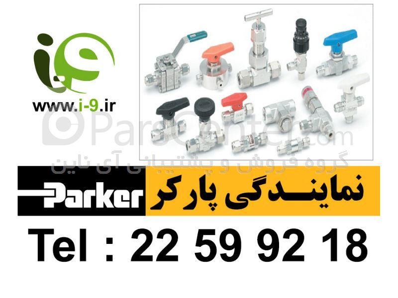 نمایندگی پارکر PARKER