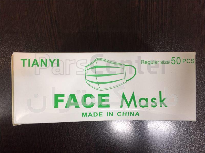 ماسک کش دار