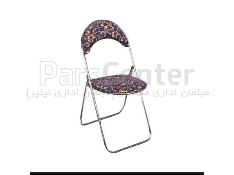 قیمت صندلی تاشو فلزی