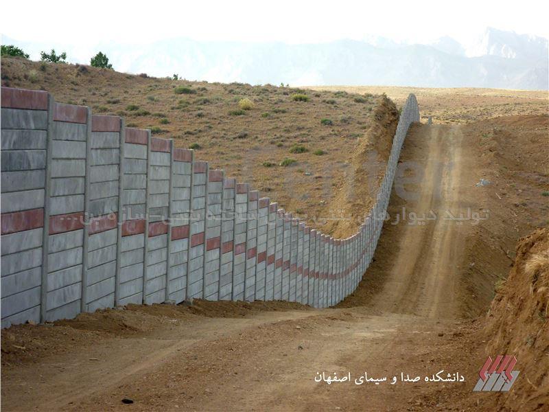 دیوار پیش ساخته بتنی پازلی - محصولات سازه های پیش ساخته در ...