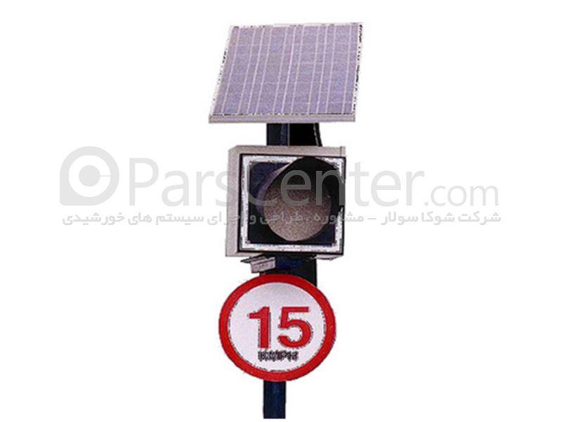 علائم راهنمایی خورشیدی LED چراغ های ترافیکی خورشیدی