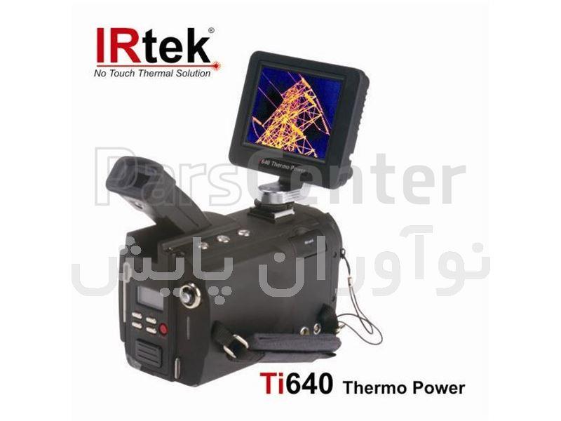 دوربین ترموویژن  IRtek Ti640