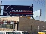 تعمیرگاه مجاز مان ایران