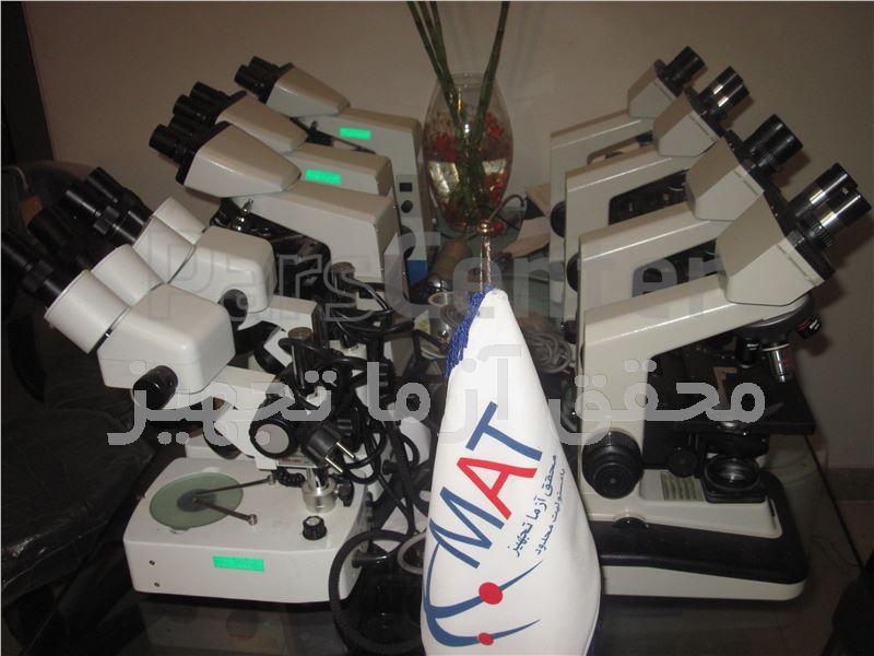 تعمیر میکروسکوپ