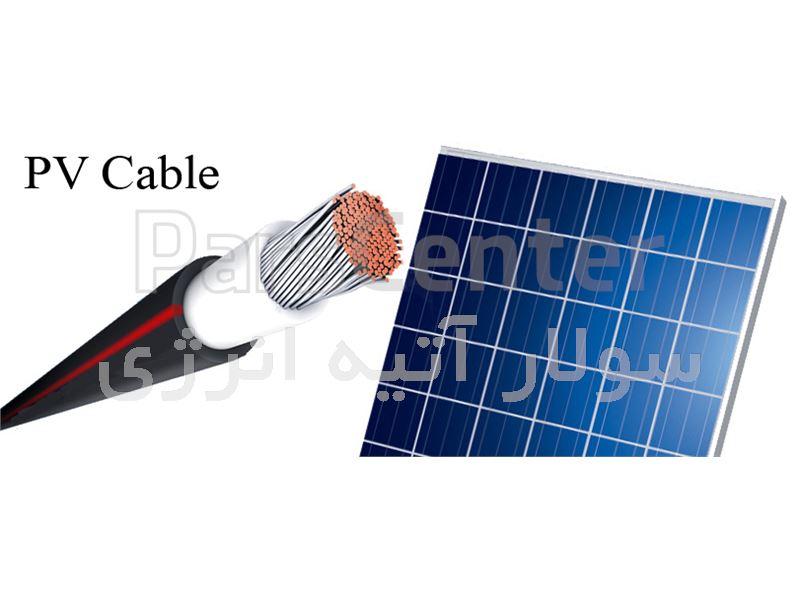 کابل خورشیدی