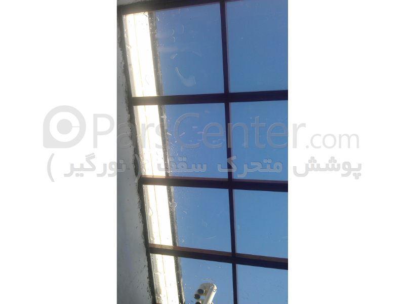 نورگیر سقفی PMS 106