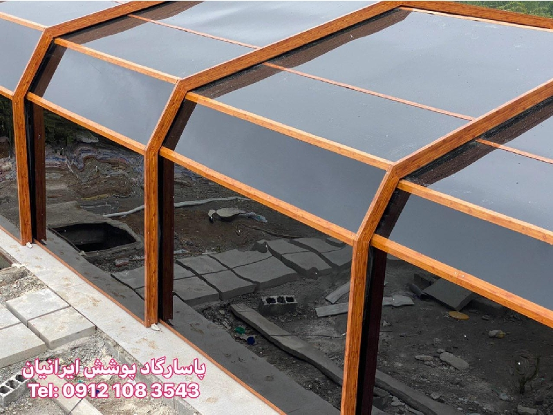 سقف استخر متحرک پاسارگاد پوشش ایرانیان (pei) - رستوران - نورگیر - حیاط -پاسیو