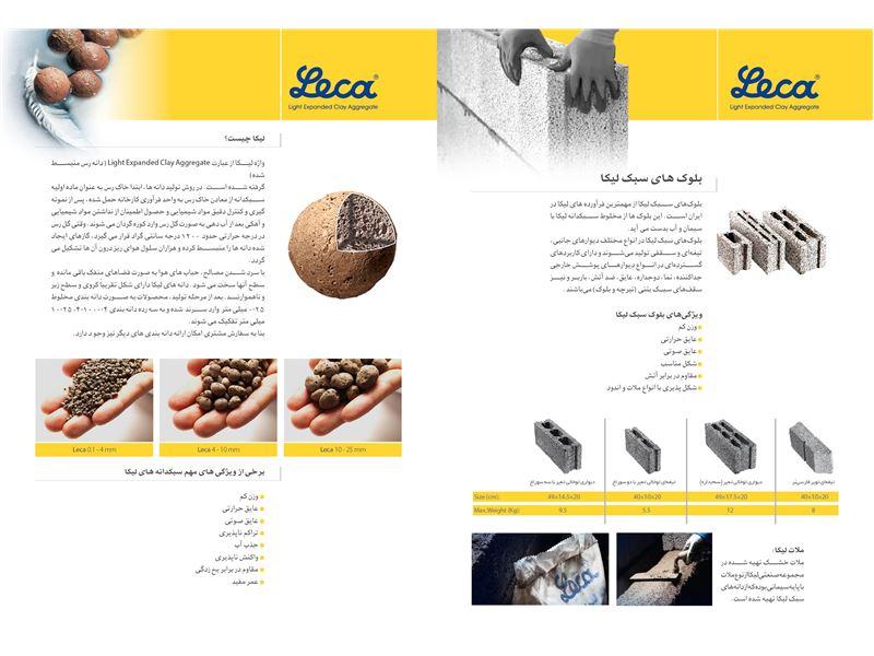 koushk construction cilinic
