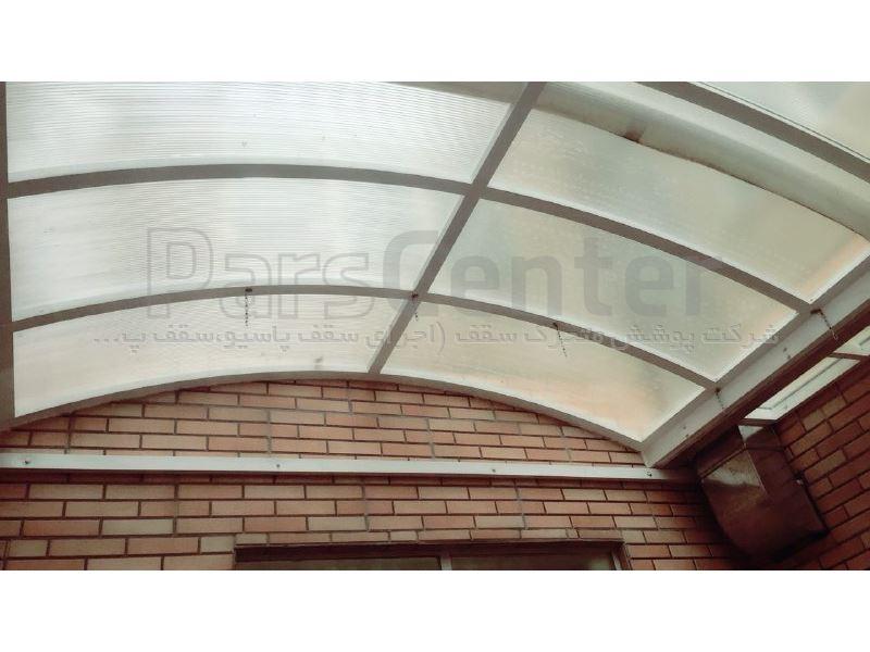 سقف نورگیر متحرک مدل LCL (محل نصب تهرانسر)
