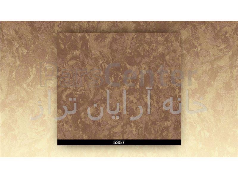 کاغذ دیواری Angelica   Code-5357