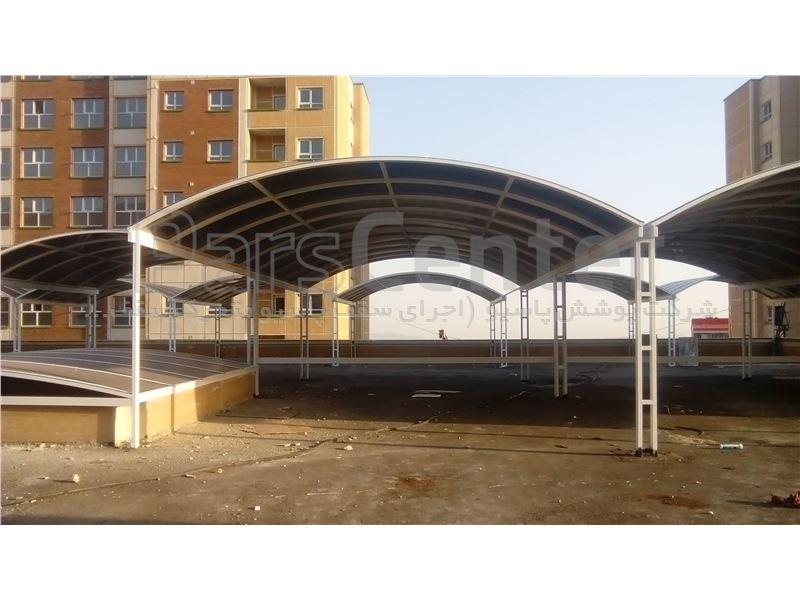 پوشش سقف پارکینگ (پروژه مسکن مهر پردیس)