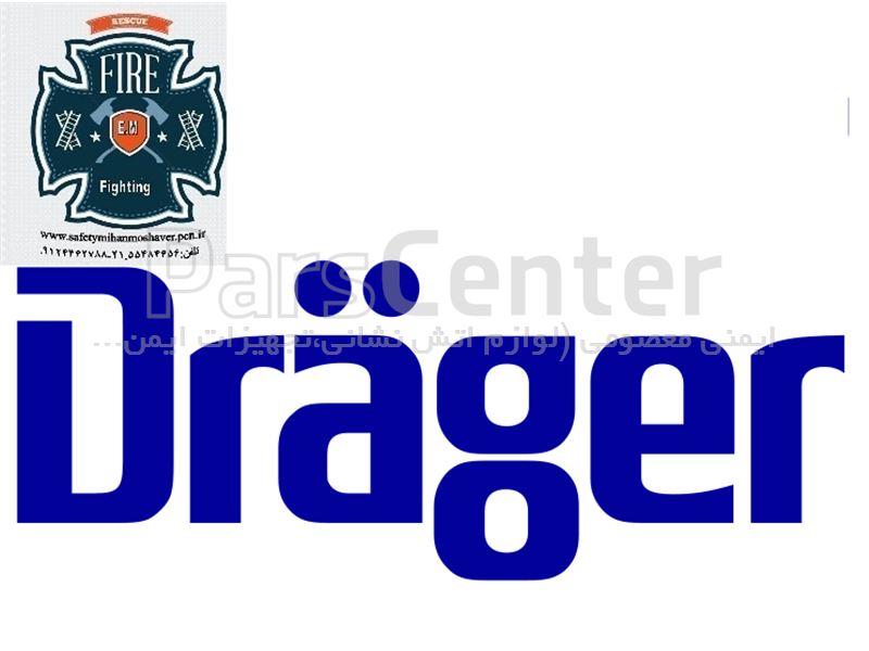 سیستم تنفسی دارگر آلمان (DRAGER PASLITE COMPRESSED)