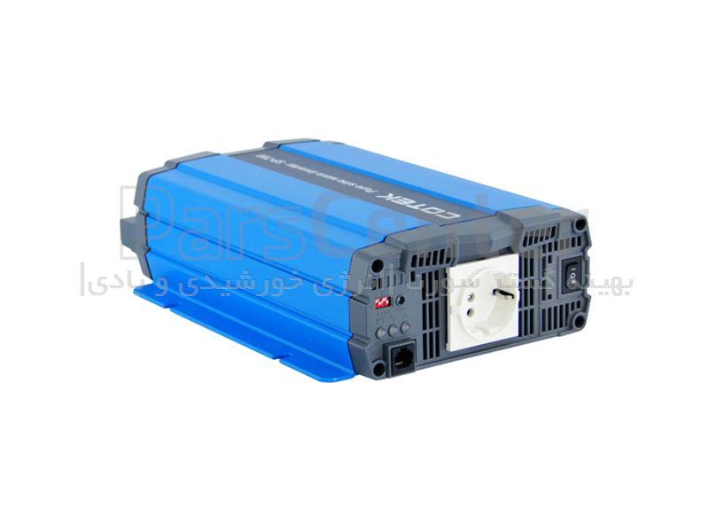 اینورتر تایوانی سینوسی  700 وات کوتک  COTEK SP Pure Sine Wave Inverter