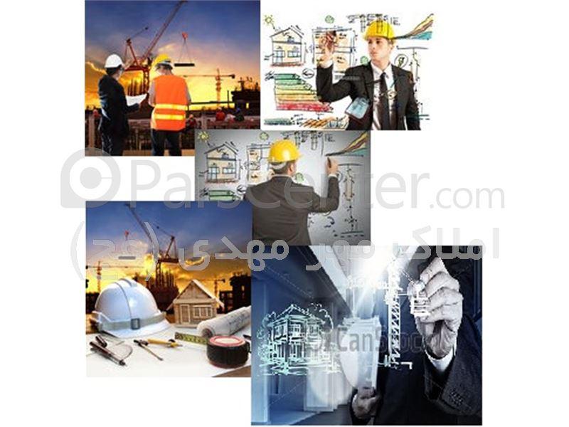 مدیریت پیمان , طراحی ، اجرا , بازسازی و مشاوره , , ( بازدید رایگان ) ,