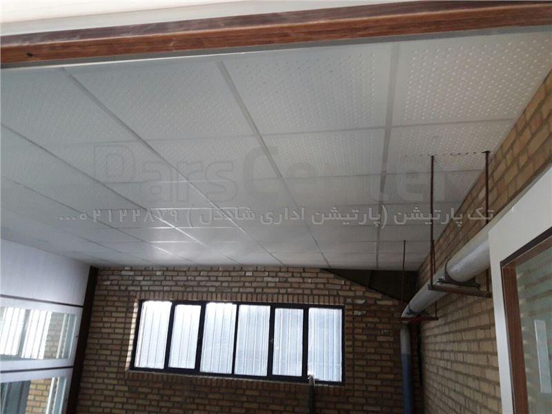 سقف کاذب پارتیشن در سوله با تایل گچی پانچ نا منظم