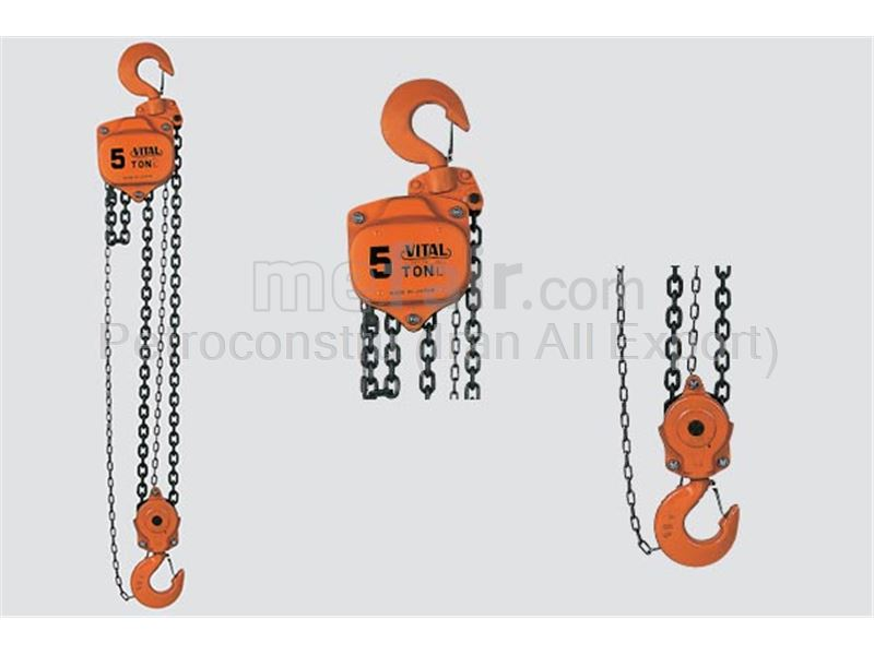 5 Ton industrial chain block