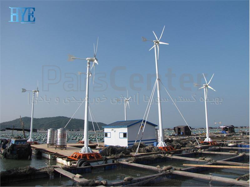 توربین بادی کوچک (خانگی) 600 وات HYenergy