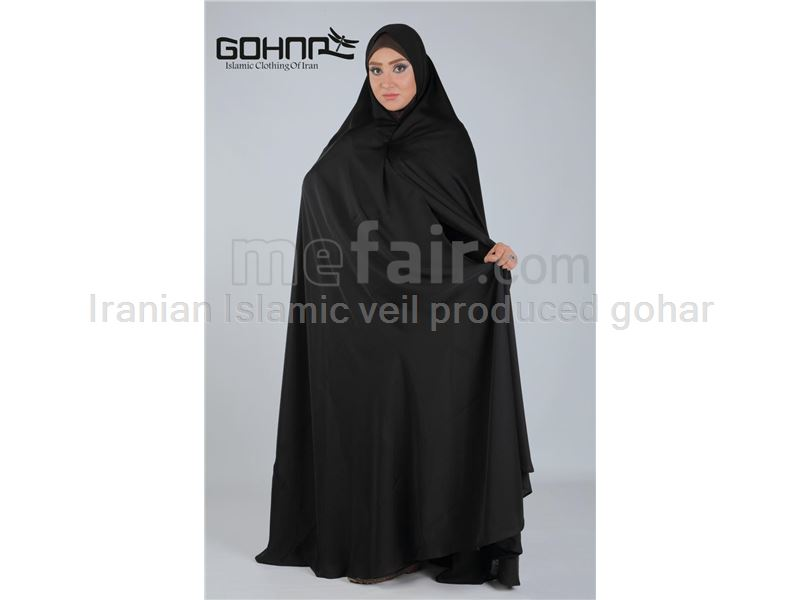 veil Employee