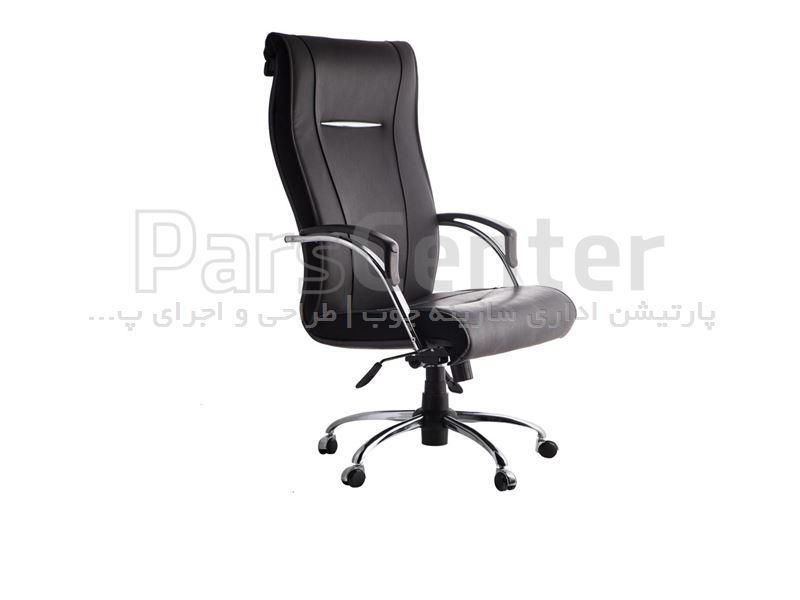 صندلی مدیریتی سری H