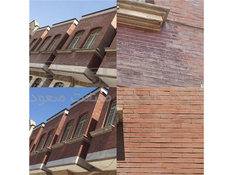 واترسندبلاست نمای ساختمان
