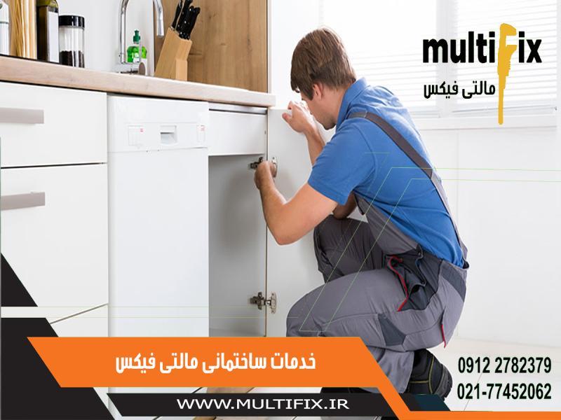 کابینت | کابینت آشپزخانه | طراحی کابینت آشپزخانه | تعمیر کابینت آشپزخانه