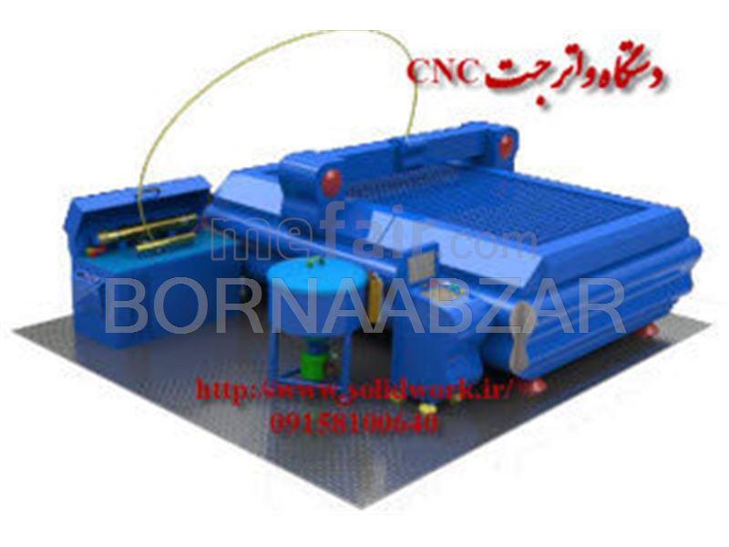 Designer and manufacturer of water jet machine in Iran
