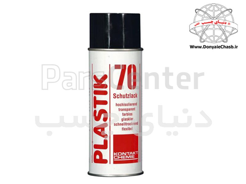 اسپری پلاستیک KONTAKT CHEMIE PLASTIC 70 بلژیک