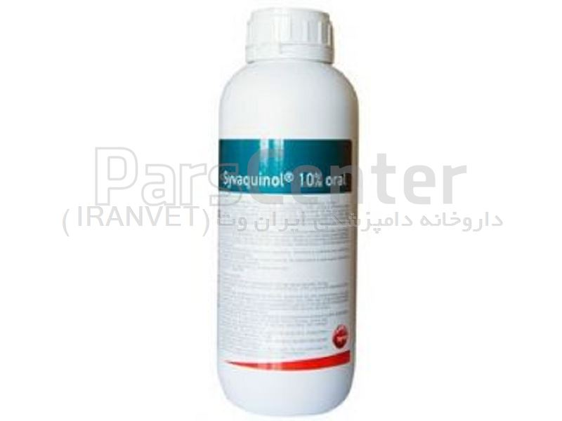 syvaquinol10 (انروفلوکساسین 10% خوراکی )