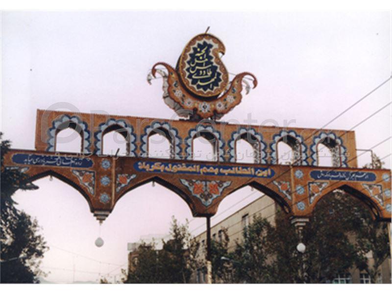 سر درب مسجد