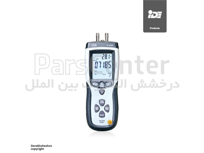 فشارسنج تفاضلی و سرعت سنج باد مدل DT-892 شرکت سی ای ام CEM