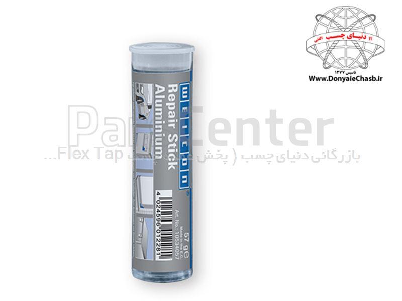 قلم تعمیراتی آلومینیوم ویکون 115g) Weicon Repair Stick Aluminium) آلمان