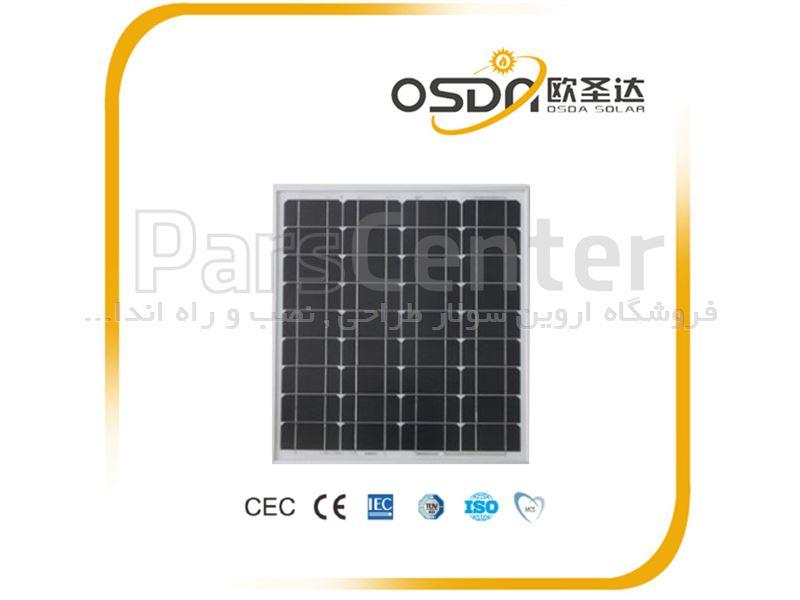 پنل خورشیدی 80 وات OSDA solar - isola