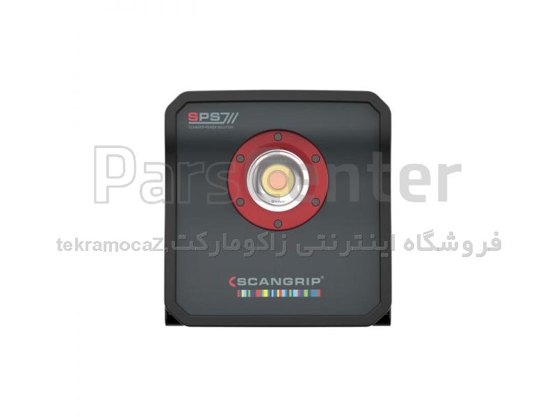 چراغ مچ مولتی 8 اسکن گریپ - MULTI MATCH 8