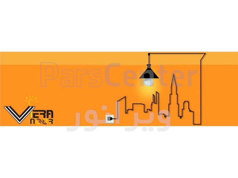 تجهیزات روشنایی ال ای دی LED