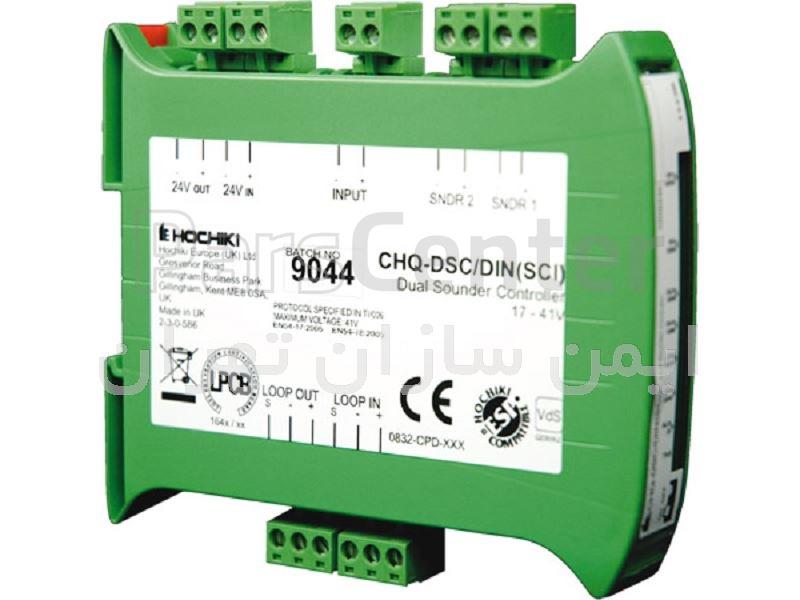 ماژول آدرس پذیر Hochiki Dual Sounder Controller