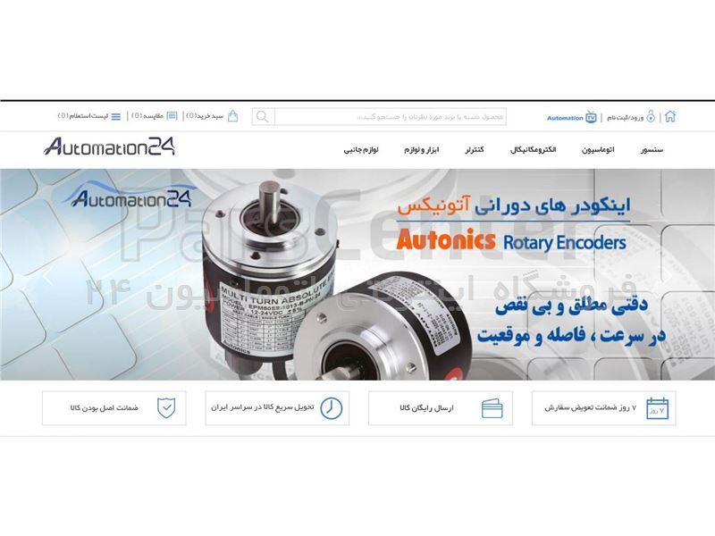 راهنمای آموزش کنترل کننده های برنامه پذیر PLC دلتا