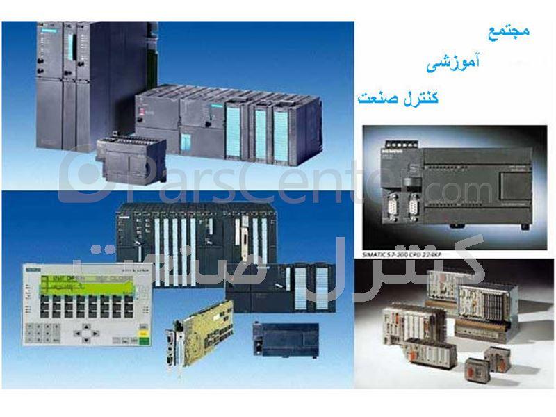 آموزش دوره های تخصصی مرتبط با مهندسی برق