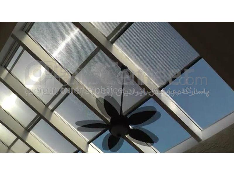 انواع سقف پاسیو و حیاط خلوت