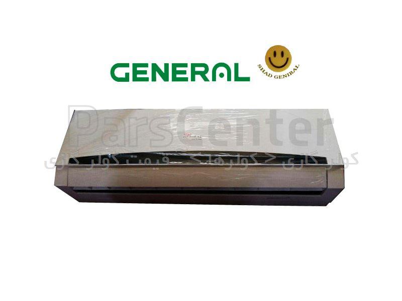 کولر گازی جنرال Shad 24000