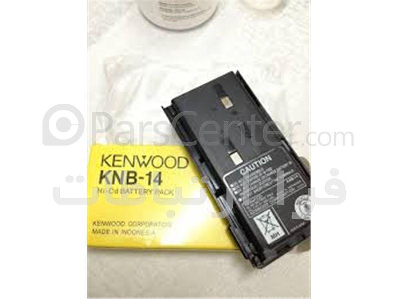 باتری بیسیم دستی کنوود 3107 - 3207