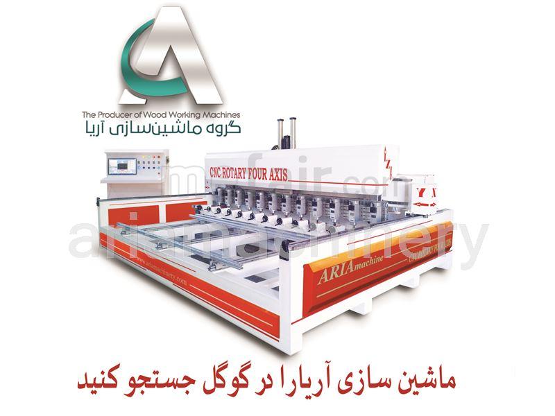cnc rotary 4 axis 8 head- cnc aria machinery - cnc