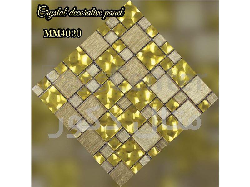 کاشی  ترکیبی  MM4020