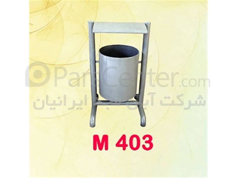 سطل زباله-تولیدکننده انواع سطل زباله و مخازن زباله گالوانیزه