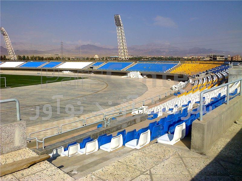 صندلی استادیومی آبی رنگ آژندنوآور 2 پیچ مدل CRA
